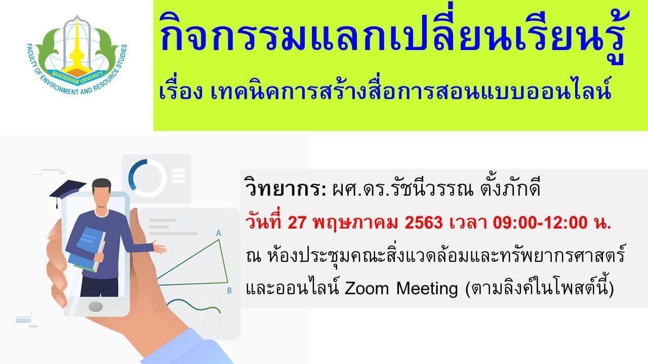 817794087-member